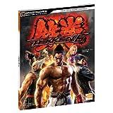 Tekken 6 Signature Series Strategy Guide (Bradygames Signature Guides)by BradyGames