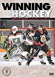 echange, troc Winning Hockey: Defense [Import anglais]