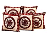 Zesture Set of 5 cushion cover