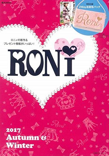 RONi 2017 ‐ AUTUMN & WINTER 大きい表紙画像