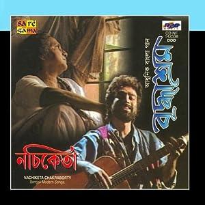 Briddhasharam - Nachiketa Chakraborty