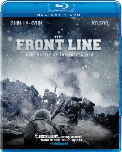 Cover art for  Front Line [DVD/Blu-ray Combo]