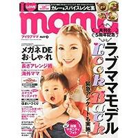 I LOVE mama 表紙画像