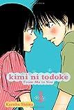 Kimi ni Todoke: From Me to You, Vol. 1 thumbnail