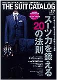 THE SUIT CATALOG N.17 (2009秋号)
