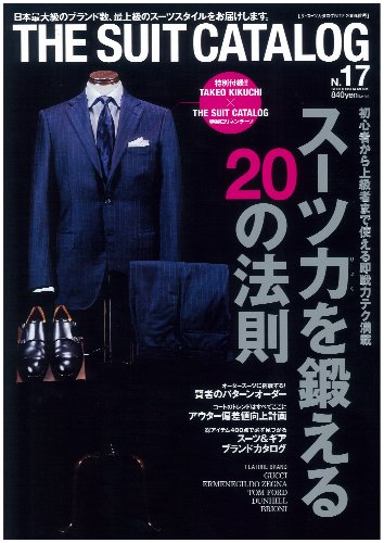 The Suit Catalog 2009年秋冬号 大きい表紙画像