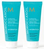 New Moroccanoil Hydrating Styling Cream Travel Size Two Pack (2.53oz Each)