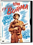 Objective, Burma! [Import USA Zone 1]