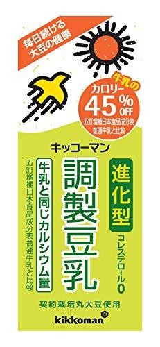 キッコーマン飲料 キッコーマン 進化型調製豆乳 200ml×18本