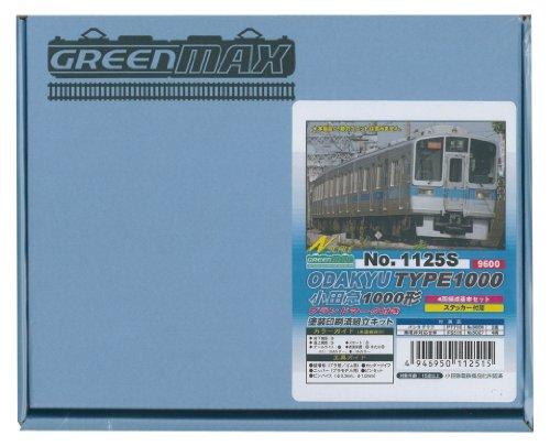 Nゲージ 1125S 小田急1000形 ブランドマーク付き 4両編成基本セット (塗装済車両キット)