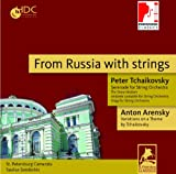 From Russia with strings St. Petersburg Camerata