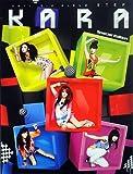 (初回特典ポスター付き・折り曲げなし)KARA / [STEP], 3rd Album, Special Edition(韓国輸入盤)