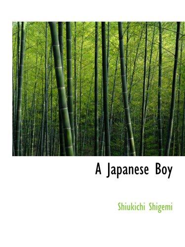 一个日本的男孩