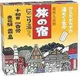 TABI NO YADO Japanese Onsen Hot Spring Spa Bath Salts Set 13 packs from Japan B