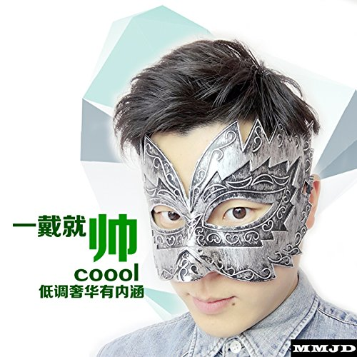 [Halloween masks party children's Day party shows a masked ball and a half face mask adult street dance mask] (Festival Street Dance Costume)