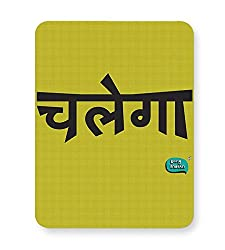 Being Indian Chalega Minimalist Illustration Hindi Typography, Hindi, Minimalist, Illustration, Being Indian Mouse Pad