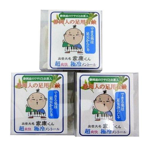 エコライフラボ 静岡人の足用石鹸60g 3個セット