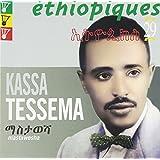 Ethiopiques Vol. 29 - Mastawesha