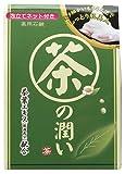 三和 茶の潤い