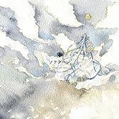 月色回帰 (feat. がくっぽいど)