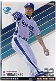 【プロ野球オーナーズリーグ】大野雄大 中日ドラゴンズ インフィニティ 《OWNERS LEAGUE 2011 02》ol06-074
