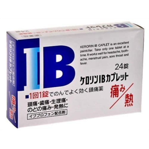 【指定第2類医薬品】ケロリンIBカプレット 24錠