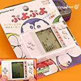 携帯ポケットゲーム(ぷよぷよ)