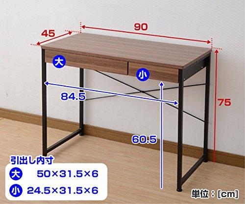 山善(YAMAZEN) サイバーコム パソコンデスク 90cm幅 引き出し付き ウォルナット HPD-9045(DBRBK)