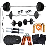 #6: Generic Home Gym Combo, 20Kg