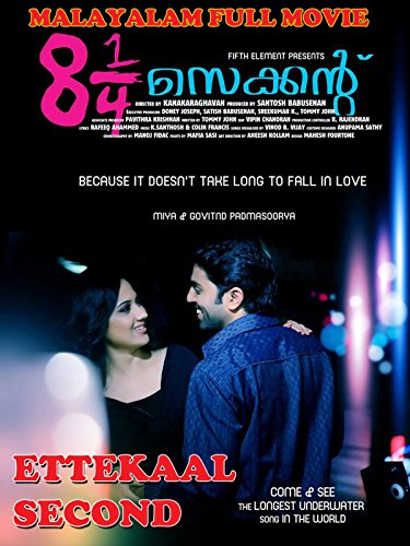Ettekaal second - Malayalam Movie