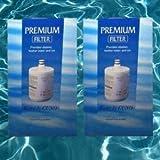 2 x LG Wasserfilter LT500P 5231JA2002A Cuno 3M