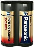 Panasonic 2CR5M Fotobatterie Lithium 1600 mAh 6 V
