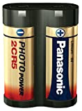 Panasonic-Photo-Lithium-Battery-2Cr5L-X-1