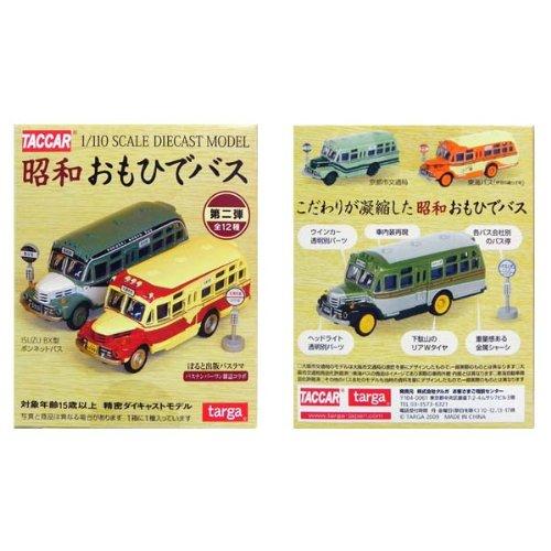 タルガ 限定 タッカー 昭和おもひでバス 第二弾 全12種フルコンプ 1/110 いすゞBX131型・バス停付き 精密ダイキャストモデル ミニカー