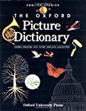 The Oxford Picture Dictionary: English/Spanish