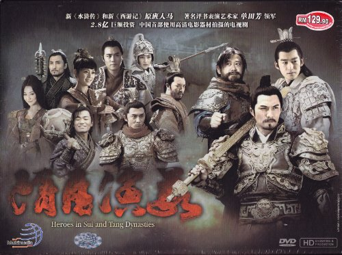 Heroes In Sui And Tang Dynasties / Sui Tang Yan Yi - Chinese Tv Drama - 16 Dvds In Box Set (Pal - All Region, Mandarin With English Subtitles)