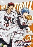 黒子のバスケ 3rd SEASON 1 [DVD]