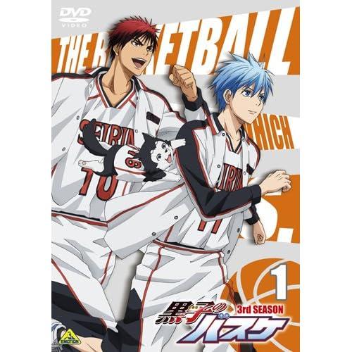 黒子のバスケ 3rd SEASON 1 [DVD]をAmazonでチェック!