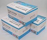 ますく 【花粉 黄砂 煙霧対策 】N99対応 3層サージカルマスク 女性・子供用 3箱(150枚)