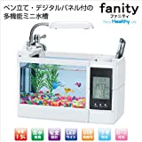 ゼンスイ fanity(ファニティ) ホワイト FA-2