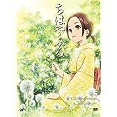 ちはやふる Vol.5 [DVD]