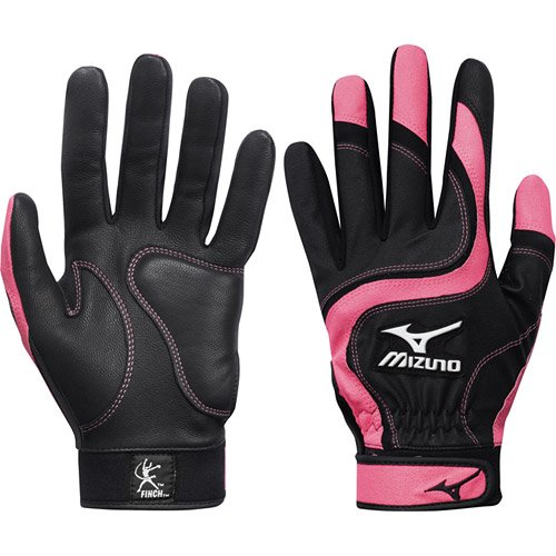 Mizuno Jennie Finch Premier G2 Youth Softball Batting Glove Pair Pack Medium