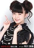 AKB48 公式生写真 AKB48 2013 福袋生写真 【市川美織】3枚コンプ