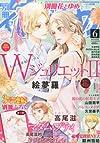 別冊 花とゆめ 2014年 06月号 [雑誌]