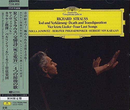 Berliner Philharmoniker / Herbert Von Karajan Tod und Verklärung/Vier letzte L-Platinum SHM CD Symphonic Music (Platinum Shm Cd compare prices)