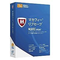 タイムセール McAfee セキュリティソフト