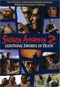 Shogun Assassin 2 - Lightning Swords of Death