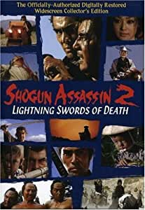 Shogun Assassin 2: Lightning S
