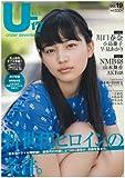 B.L.T. U-17 Vol.19 Sizzleful Girl (TOKYO NEWS MOOK)