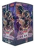 Yu-Gi-Oh. YU-GI-OH dpkb-en0Carte à Jouer Konami Arc V Booster Pack Boîte BCG 200car